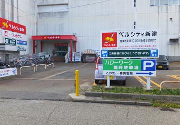 第一駐車場入り口